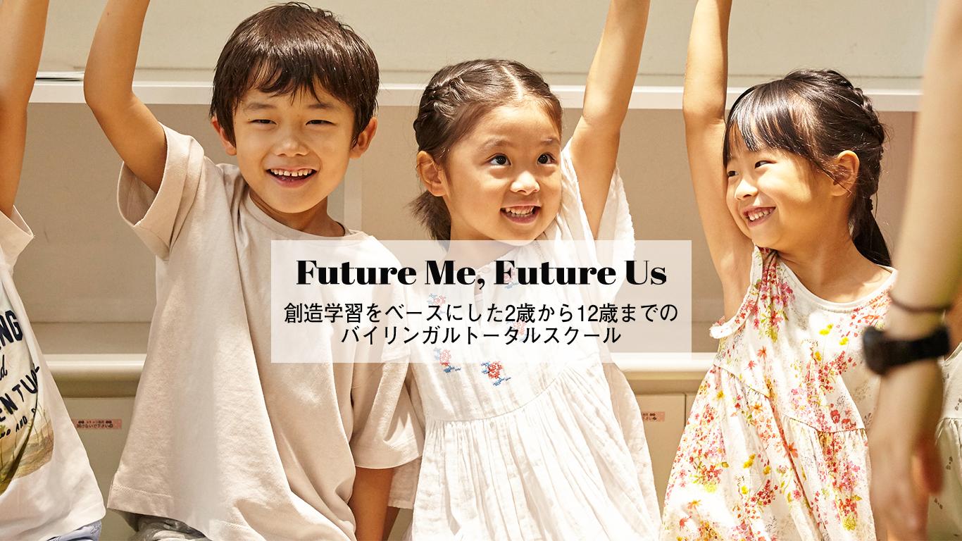 futureme4-1
